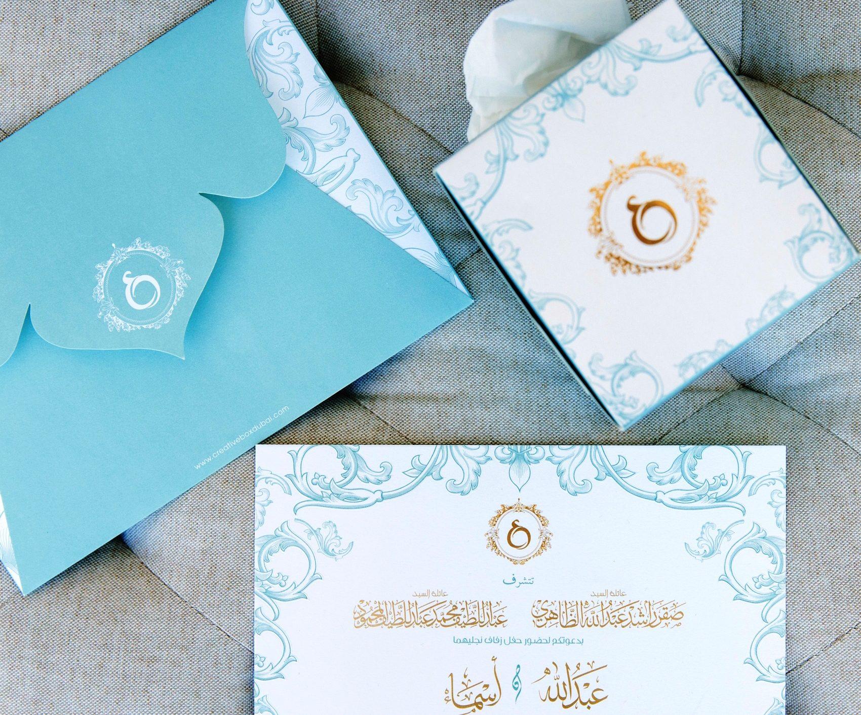 Creative Box Dubai